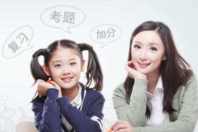 北京朝阳海淀东城西城各区域初二数学一对一辅导 快速提分培优班