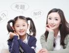 西安小升初英语数学语文学习班 小学课程同步学习