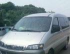 瑞风格瑞斯商务车,5—18座各型小轿车出租