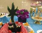珠海自助餐,冷餐,酒会,烤全羊包办全包,盆菜围