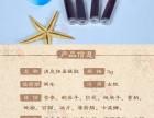广州生殖美疗oem滋养修复凝胶 缩阴片缩阴胶囊 加工贴牌
