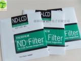 富士滤光片 ND片减光片 透光率6% 液晶屏检测胶片