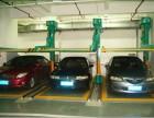 青岛回收简易升降立体车库收购二手垂直立体车库设备