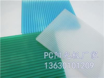 阳光板厂家,双层/四层/蜂窝/锁扣透明/湖蓝/茶色阳光板