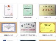 公司简介、宣传册、商务文件、技术文档翻译