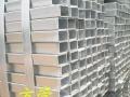 上海钢材市场—上海钢材—上海钢材网