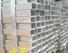 上海钢材市场上海钢材上海钢材网