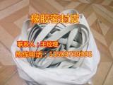 800型单网单箍型网架密封圈/旋振筛用硅橡胶密封皮
