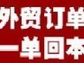 中华蝎王加盟