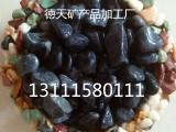 德天供应环保五彩石 透水胶粘石 天然鹅卵石白黄黑红蓝绿粉石子