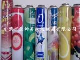 气雾罐 喷雾罐 空气清新剂喷雾铁罐 气雾剂罐 气雾剂喷罐