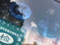 吉利 自由舰 2010款 1.3 手动 精致版