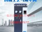 济南起重机智能型在线式软启动柜160kw-电机软起动控制柜