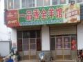 南环路口,蒋庄 住宅底商 160门面房+200住房