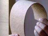 上海外墙仿石材软瓷厂家 柔性软瓷劈开砖供应厂家报价