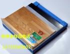 运动篮球地板 实木运动地板 厂家运动地板 篮球体育馆地板