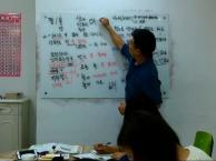 深圳韩语培训机构 深圳韩语培训中心 深圳专业韩语培训 尚韩