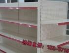 仓储货架、超市货架处理,价格面议需要的尽快联系