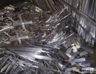 佛山专业回收废铝,高价回收各种铝废料,铝产品,广州回收废铝