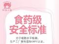 《为你而来》赵薇代言的红色小象加盟 母婴儿童用品
