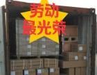 蚌埠淮南滁州到连云港拖车集装箱订舱到雅加达