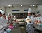 中西糕点多少钱石家庄中西糕点 生日蛋糕 烘焙面包培训
