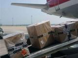 成都專業航空物流公司.成都雙流機場到全國空運急件運輸