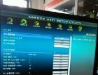 酷睿i3,2120华擎大板GTX650显卡4G内存