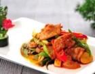 北京蜀江烤鱼费用,加盟需要多少钱?