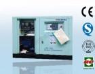 泰州美资兰特提供专业的空压机维修保养服务
