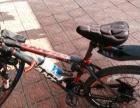 9.5新山地自行车