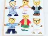厂家直销 磁性6熊换衣 36套衣服 穿衣玩具 益智儿童拼图(大盒