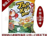 泰国小老板海苔精选日本紫菜香辣味番茄冬荫等9种口味36克48包/