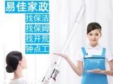 上海泥城-书院附近保洁公司-开荒保洁-工程保洁-办公室保洁