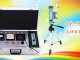 家用甲醛检测仪八合一十合一室内空气质量检