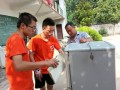 太阳能清洗 维修 保温 空调 洗衣机 厨电维修清洗 空调充氟