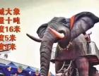 提供机械大象出租机械大象设备租赁