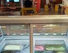 大兴绿地缤纷城 奶茶 冰淇淋冷饮店转让(达)