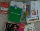 高考后,有一些参考书,还保持完好,低价出售