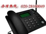 番禺区安装电话,广州无线电话,0月租,接