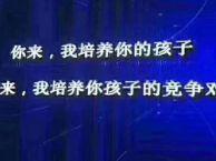 洛阳英语 暑期英语精品班火热预定中暑假学英语到新东升