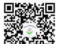莆田专业开荒保洁、公司保洁、家电清洗、家庭保洁