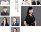 郑州大师兄教育专注非学历短期培训