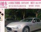 南宁富恒婚车网南宁较实惠信誉度较高的婚车平台
