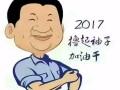 上海搬家公司货车出租上海沪BH货车出租中环货车出租