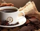 花盛咖啡如何加盟?加盟条件是什么?