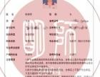 2017年编导表演播音暑期集训报名中