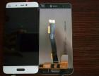 回收三星J330手机屏幕光板