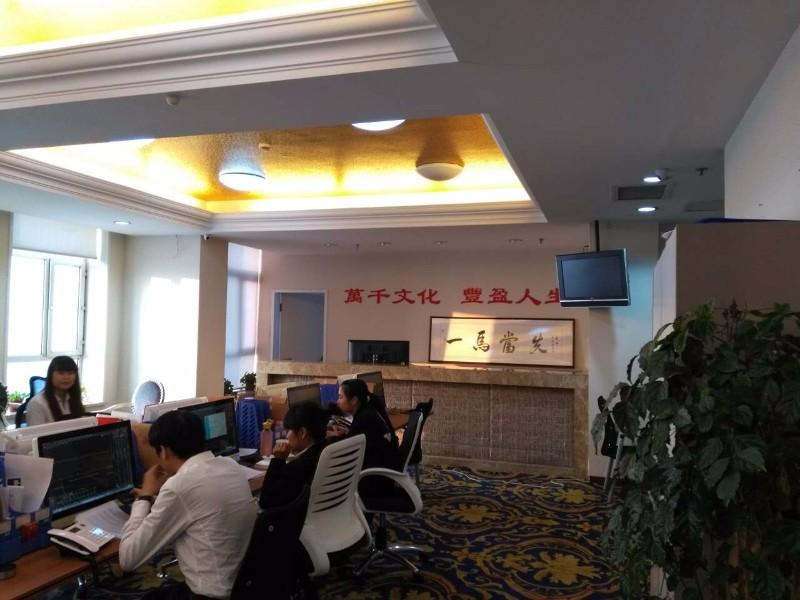 长春期货配资 股票配资 香港保险