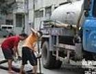 沈阳抽粪公司价格低,诚信服务好,于洪区清掏化粪池,疏通下水井